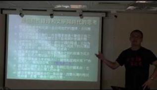Embedded thumbnail for 《千里之外 志工紀行系列 第5場》走在田野、感受中國:環境運動的奮起part 3