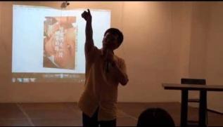 Embedded thumbnail for 《千里之外 志工紀行系列 第7場》用國際觀的視野做在地化的服務(講者:朱永祥) part 2