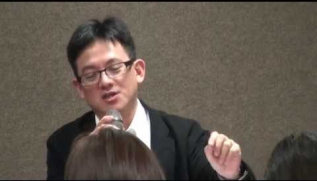 Embedded thumbnail for 2014年【台灣代議民主之困境與出路系列論壇】第二場10/11「我們的國會出了什麼問題?」part2