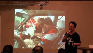 Embedded thumbnail for 《千里之外 志工紀行系列 第8場》從台東馬偕到西藏塔須: 楊曼巴的義診之路(講者:楊重源)part 1
