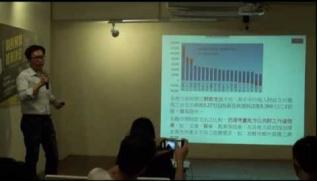Embedded thumbnail for 【咱的預算 咱來決定】20140902 陳錦稷:財政實務與參與式預算的可能