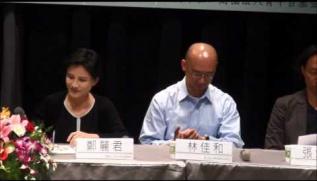Embedded thumbnail for 20150425 青平台基金會[青年勞動新藍圖論壇] part1