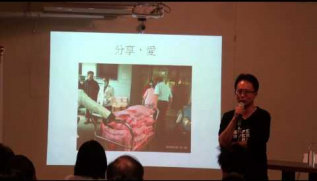 Embedded thumbnail for 《千里之外 志工紀行系列 第8場》從台東馬偕到西藏塔須: 楊曼巴的義診之路(講者:楊重源)part 2