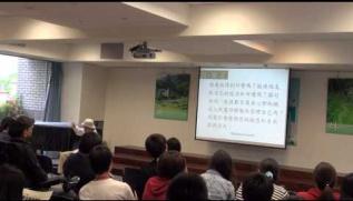 Embedded thumbnail for 2014-08-16慕哲政經塾 林義雄先生座談─社會運動者應有的素養