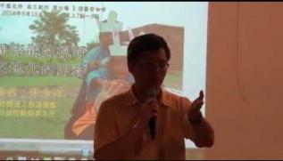 Embedded thumbnail for 《千里之外 志工紀行系列 第7場》用國際觀的視野做在地化的服務(講者:朱永祥)part 1