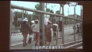 Embedded thumbnail for 《千里之外 志工紀行系列 第4場》國際志工:留下了什麼?(黃婷鈺) part 1
