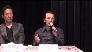 Embedded thumbnail for 20150425 青平台基金會[青年勞動新藍圖論壇] part3