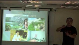 Embedded thumbnail for 《千里之外 志工紀行系列 第5場》走在田野、感受中國:環境運動的奮起part 1