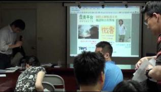 Embedded thumbnail for 《千里之外 志工紀行系列 第3場》從同理心到大事業:秋香的跨國志願服務(沈秋香) part 3
