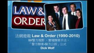 Embedded thumbnail for 【24愛戲】EP3 台灣法庭劇只有《包青天》! 黑臉背後的正義?--黃致豪律師/魏嘉宏編劇