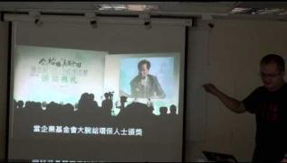 Embedded thumbnail for 《千里之外 志工紀行系列 第5場》走在田野、感受中國:環境運動的奮起part 2