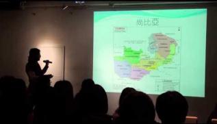 Embedded thumbnail for 《千里之外 志工紀行系列 第1場》銀髮族如何帶領Zambia人民養魚、養雞又養羊(翁千惠) part 1